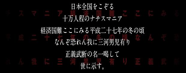 1511_超心理研究所_略歴02_03