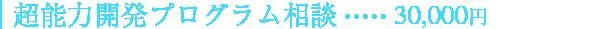 1511_chosinri_ryo_06